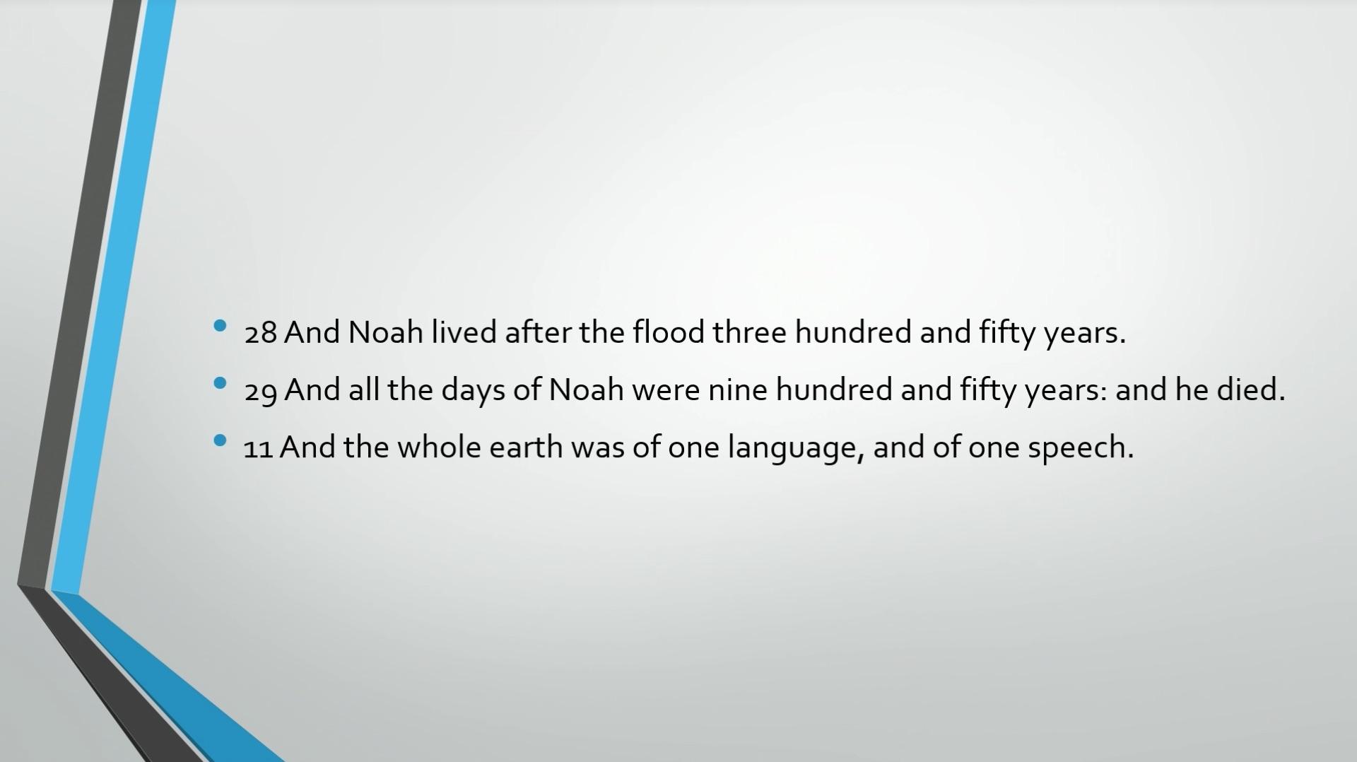 Biblical Series VIII: The Phenomenology of the Divine